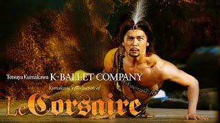 海賊 k バレエ Kバレエ・カンパニー「海賊」(2007)